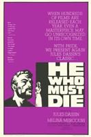 """He Who Must Die - 11"""" x 17"""""""