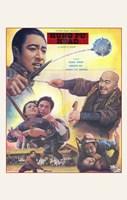 "Kung Fu: the Head Crusher - 11"" x 17"" - $15.49"