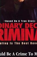 """Ordinary Decent Criminal - 11"""" x 17"""""""