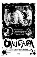 "Onibaba - 11"" x 17"""