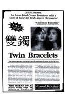 """Twin Bracelets - 11"""" x 17"""""""