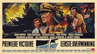 """in Harms Way Movie - 17"""" x 11"""""""