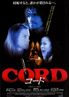 "Cord - 11"" x 17"""