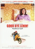 "Good Bye  Lenin! Film Japanese - 11"" x 17"" - $15.49"
