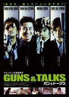 "Guns Talks - 11"" x 17"", FulcrumGallery.com brand"