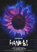 """Hana-Bi - 11"""" x 17"""" - $15.49"""