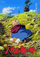 Howl's Moving Castle Sofi (chinese) Fine Art Print