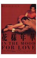 in the Mood for Love Wall Poster