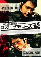 "2009 Lost Memories, 2009 - 11"" x 17"""