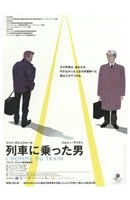 """The Man on the Train Movie French Japanese - 11"""" x 17"""""""