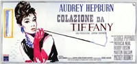 Breakfast At Tiffany's Wide (italian) Wall Poster