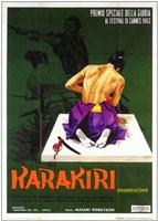 "Harakiri Film Poster Italian - 11"" x 17"", FulcrumGallery.com brand"