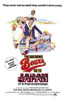 "The Bad News Bears Go to Japan - 11"" x 17"""