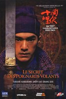 """House of Flying Daggers Movie French - 11"""" x 17"""""""