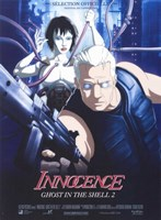 """Ghost in the Shell 2: Innocence - 11"""" x 17"""""""