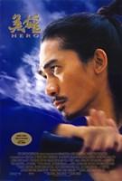 Hero Tony Leung Chiu Wai Wall Poster