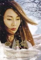 """Hero Moon Zhang Ziyi - 11"""" x 17"""""""