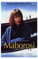 """Maborosi - 11"""" x 17"""""""