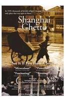 """Shanghai Ghetto - 11"""" x 17"""""""
