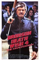 """Death Wish 4: the Crackdown - 11"""" x 17"""""""