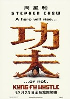 Kung Fu Hustle ...or not Wall Poster