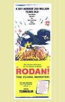 """Rodan Sky Horror - 11"""" x 17"""""""