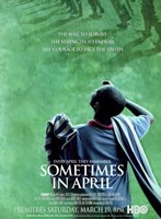 """Sometimes in April - 11"""" x 17"""""""