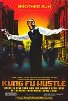 "Kung Fu Hustle Brother Sum - 11"" x 17"""