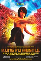 Kung Fu Hustle Sing Wall Poster