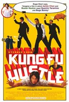 Kung Fu Hustle Cast Wall Poster