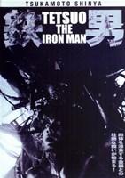 "Tetsuo: the Ironman - 11"" x 17"" - $15.49"
