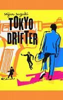 """Tokyo Drifter - 11"""" x 17"""""""