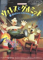 """Wallace Gromit - 11"""" x 17"""""""