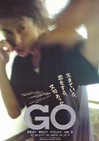 "Go Heat Man! - 11"" x 17"", FulcrumGallery.com brand"