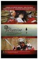 "Promise - 11"" x 17"""