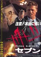 """Seven - Man with a gun - 11"""" x 17"""""""