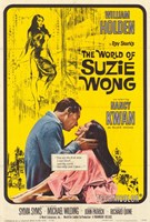"The World of Suzie Wong (movie poster) - 11"" x 17"", FulcrumGallery.com brand"