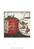 """New Year Lanterns I by Chariklia Zarris - 13"""" x 19"""""""