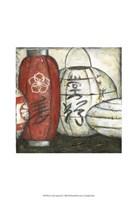 """New Year Lanterns III by Chariklia Zarris - 13"""" x 19"""""""
