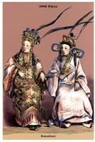 Chinese Concubines, 19th Century Fine Art Print