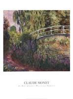 Le pont japonais - bassin aux nympheas Fine Art Print