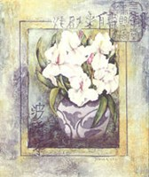 Oriental Garden I Fine Art Print