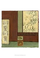 """Chinese Scroll In Red II by Jillian Jeffrey - 13"""" x 19"""""""