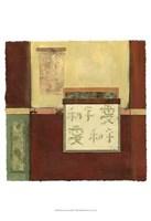 "Chinese Scroll In Red IV by Jillian Jeffrey - 13"" x 19"""