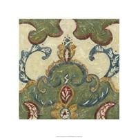 "Textured Tapestry IV by Chariklia Zarris - 22"" x 22"" - $45.49"