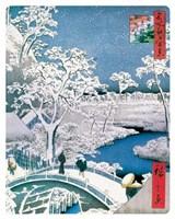 "Hiroshige - Drum Bridge by Gerard Paul Deshayes - 8"" x 10"""
