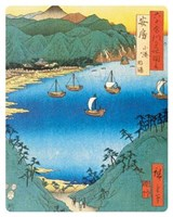 """Hiroshige - Inlet by Gerard Paul Deshayes - 8"""" x 10"""""""