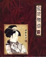 """Geisha I by Patricia Pinto - 8"""" x 10"""""""