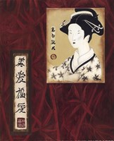 "Geisha II by Patricia Pinto - 8"" x 10"", FulcrumGallery.com brand"