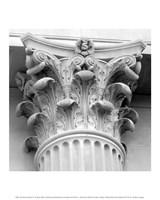 Architectural Detail III Fine Art Print